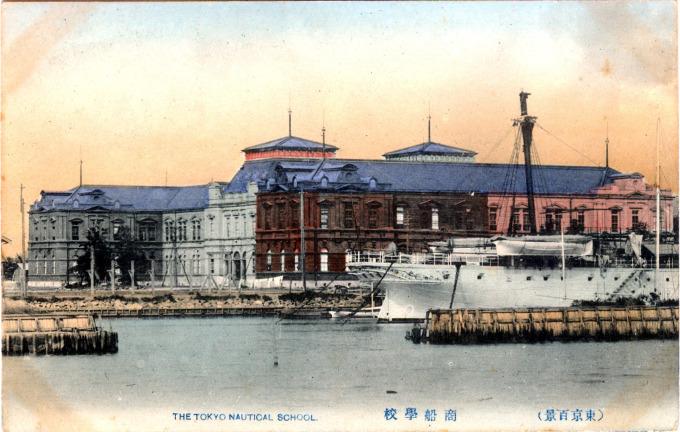 Nautical School, Tsukiji, c. 1910.