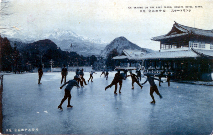 Ice Skating at Kanaya Hotel, Nikko, c. 1920.