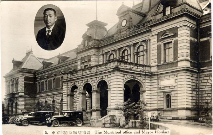 The Municipal Office and Mayor Horikiri, c. 1930.