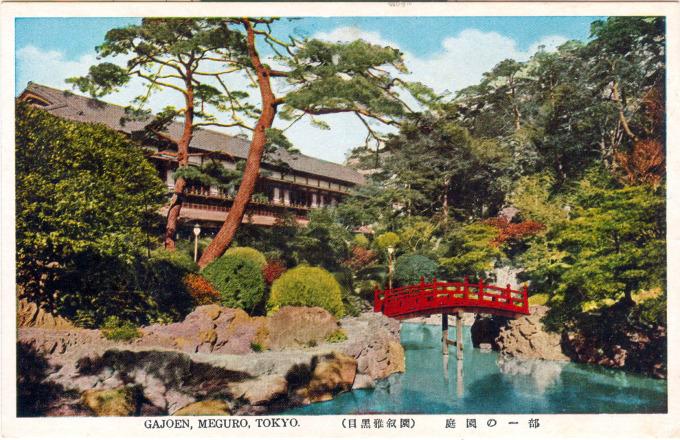 Meguro Gajoen, Meguro, Tokyo, c. 1950.