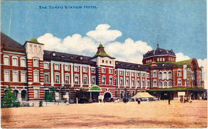 Tokyo Station Hotel, c. 1920.