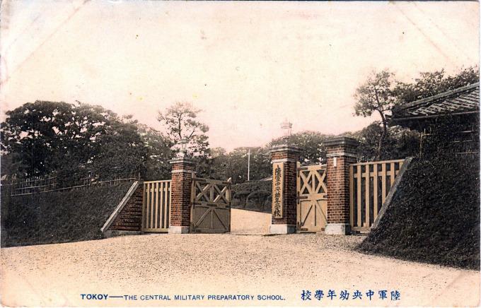 Central Military Preparatory School, Tokyo, c. 1910.