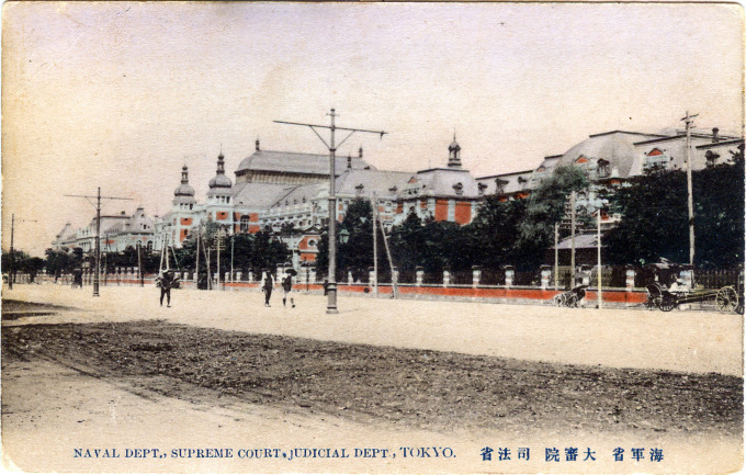 Justice Ministry (left), Supreme Court, and Navy Ministry (right), Kasumigawseki, c. 1910.