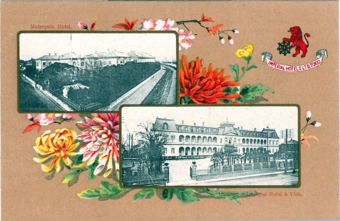 Hotel Metropole and the Imperial Hotel, Tokyo, c. 1910.