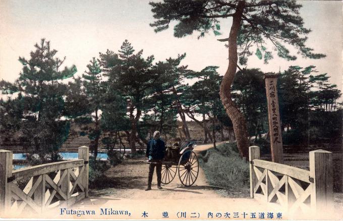 Futagawa, Mikawa, c. 1910.