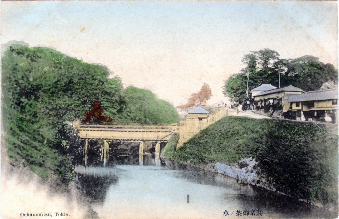 "An example of a ""sui-do-bashi"" crossing the Kandagawa, at Ochanomizu, c. 1900."