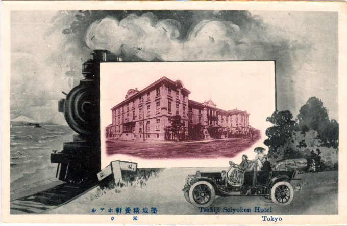 Seiyoken Hotel, Tuskiji, c. 1920.