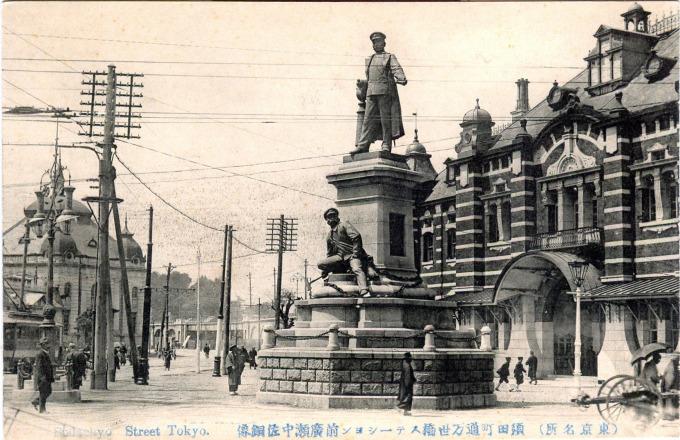 Manseibashi Station, c. 1915.