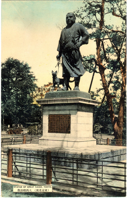 Statue of Saigo, Ueno Park, c. 1910.