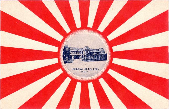Imperial Hotel, flag motif, c. 1905.