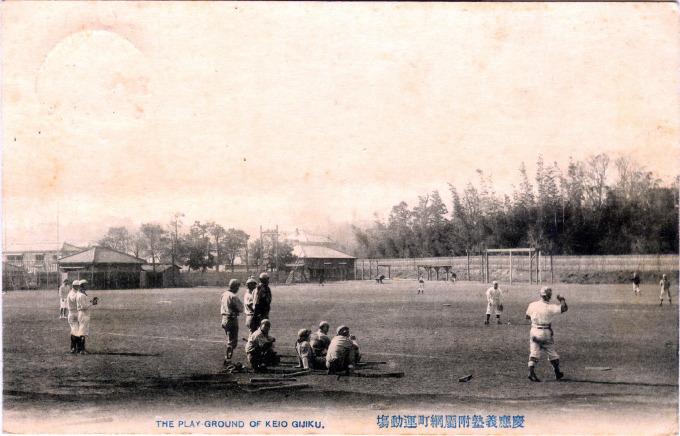 The Play Ground of Keio Gijuku, Tokyo, c. 1905.