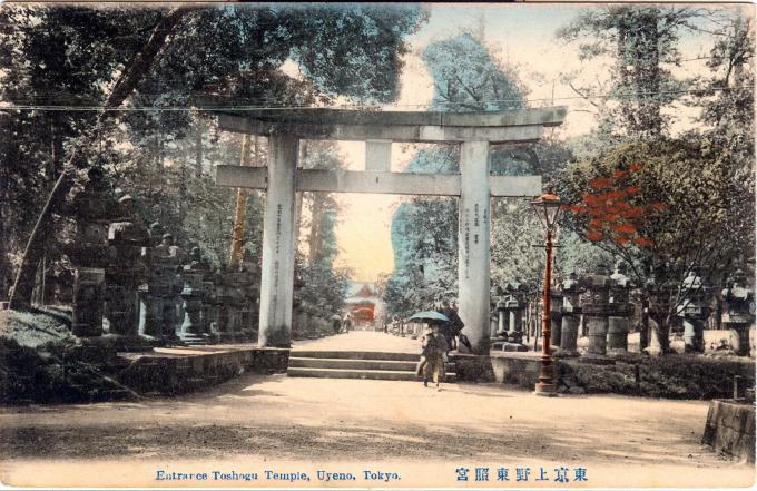 Entrance to Tosho-gu Shrine, Ueno Park, c. 1910.