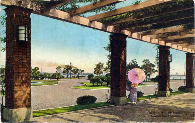 Yamashita Park, Yokohama, c. 1960.