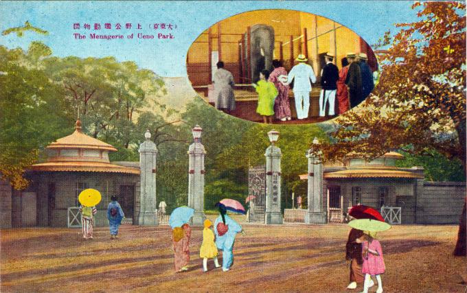 The Menagerie of Ueno Zoo, Tokyo, c. 1930.