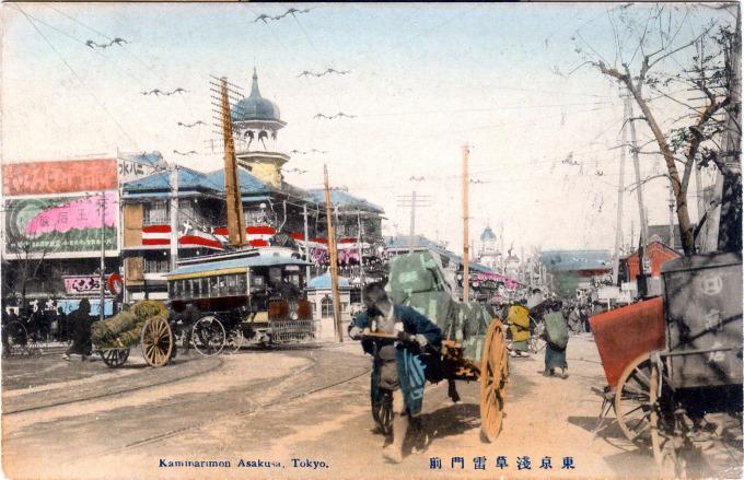 Kaminarimon, Asakusa, Tokyo, c. 1910.