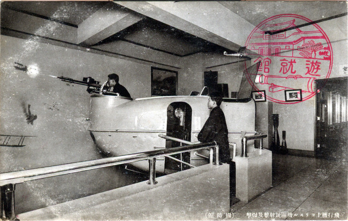 "An ""interactive"" museum exhibit at the Yushukan, Tokyo, c. 1940."