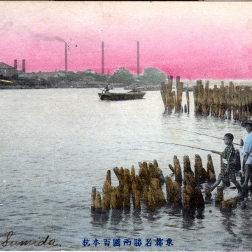 A fisherman along the shore of Sumida River at Hashiba, c. 1910.