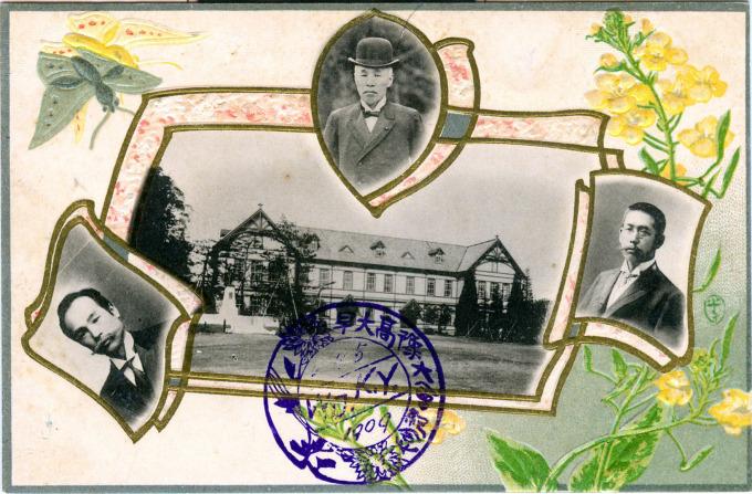 Waseda University founders, 1909.