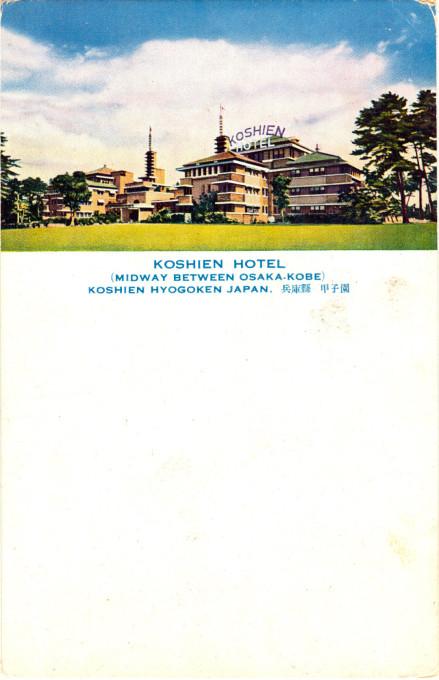 Koshien Hotel, Nishinomiya, c. 1930.