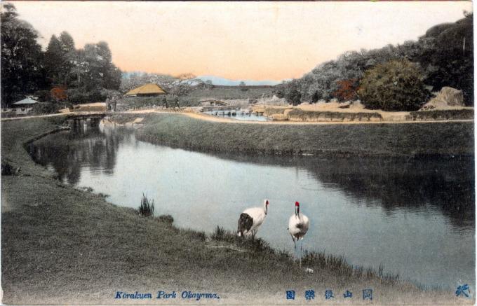 Korakuen Park, Okayama, c. 1910.