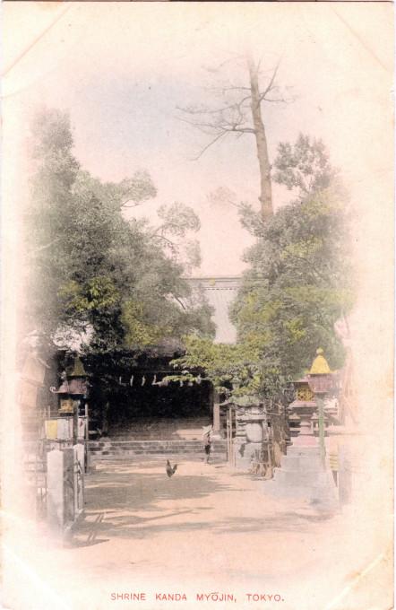 Myojin Shrine, Kanda, c. 1910.