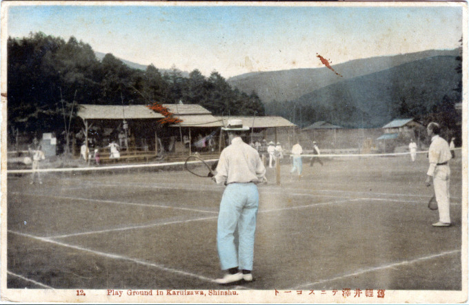 Play Ground in Karuizawa, Shinshu, c. 1930.