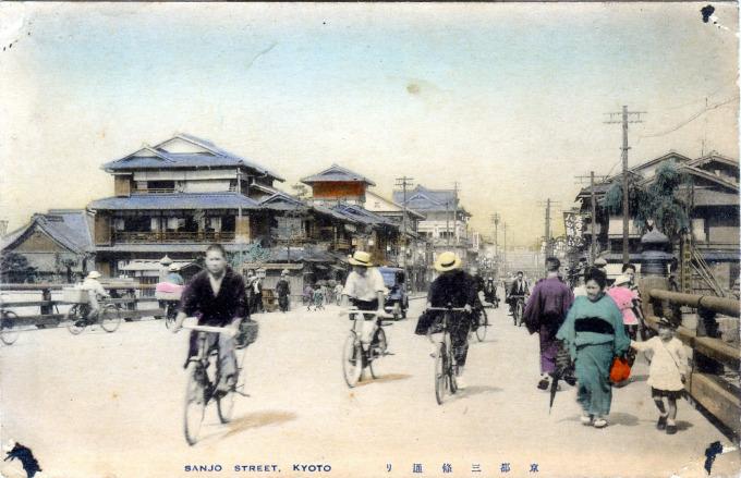 Sanjo Street, Kyoto, c. 1910.