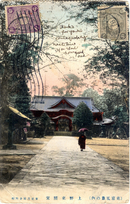 Tosho-gu Shrine at Ueno Park, c. 1910.