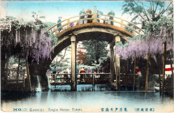 Drum Bridge and Wisteria at Kameido Tenjin Shrine, c. 1910.