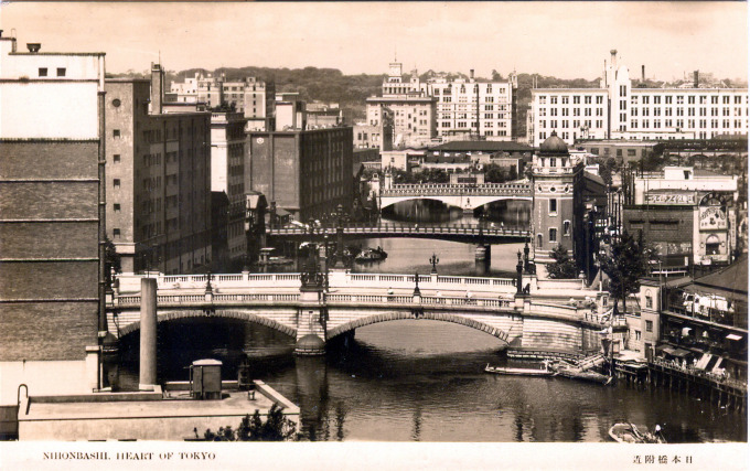 Nihonbashi (foreground), Nishikashibashi and Ichikokubashi bridges, c. 1920.