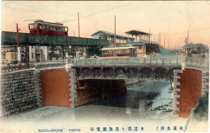 Suidobashi bridge and station, c. 1910.