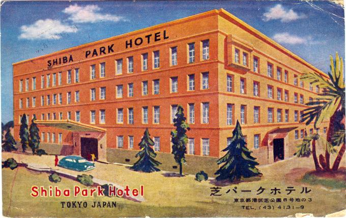 Shiba Park Hotel Annex, Tokyo, c. 1960.