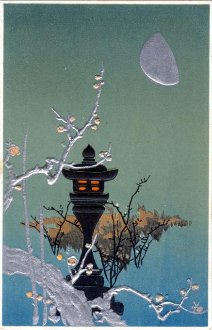 Tōrō and rising moon, embossed postcard, c. 1910.