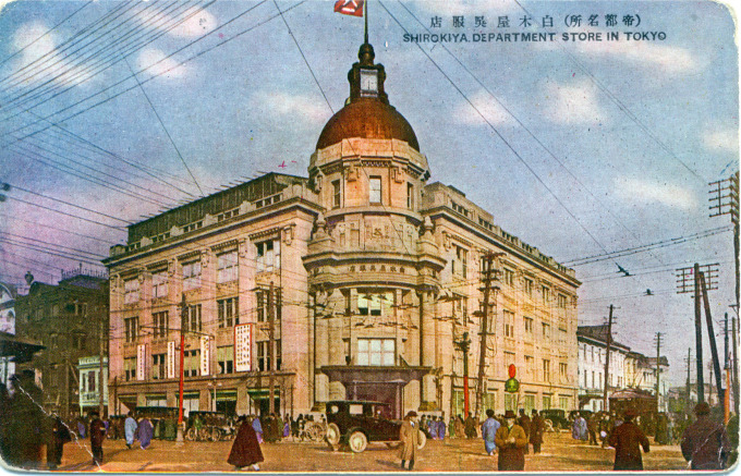 Shiriokiya department store, Nihonbashi, c. 1915.