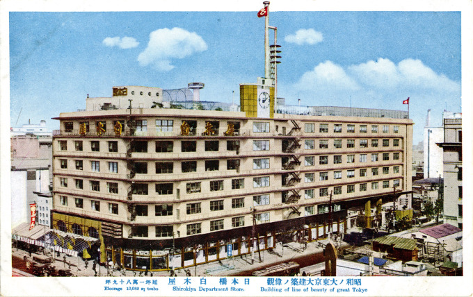 Shirokiya department store, Nihonbashi, c. 1940.