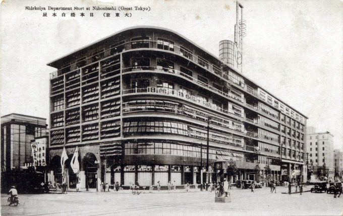 Shirokiya department store, Nihonbashi, c. 1930.