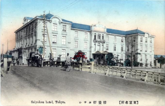 Seiyoken Hotel, Tsukiji, Tokyo, c. 1910.