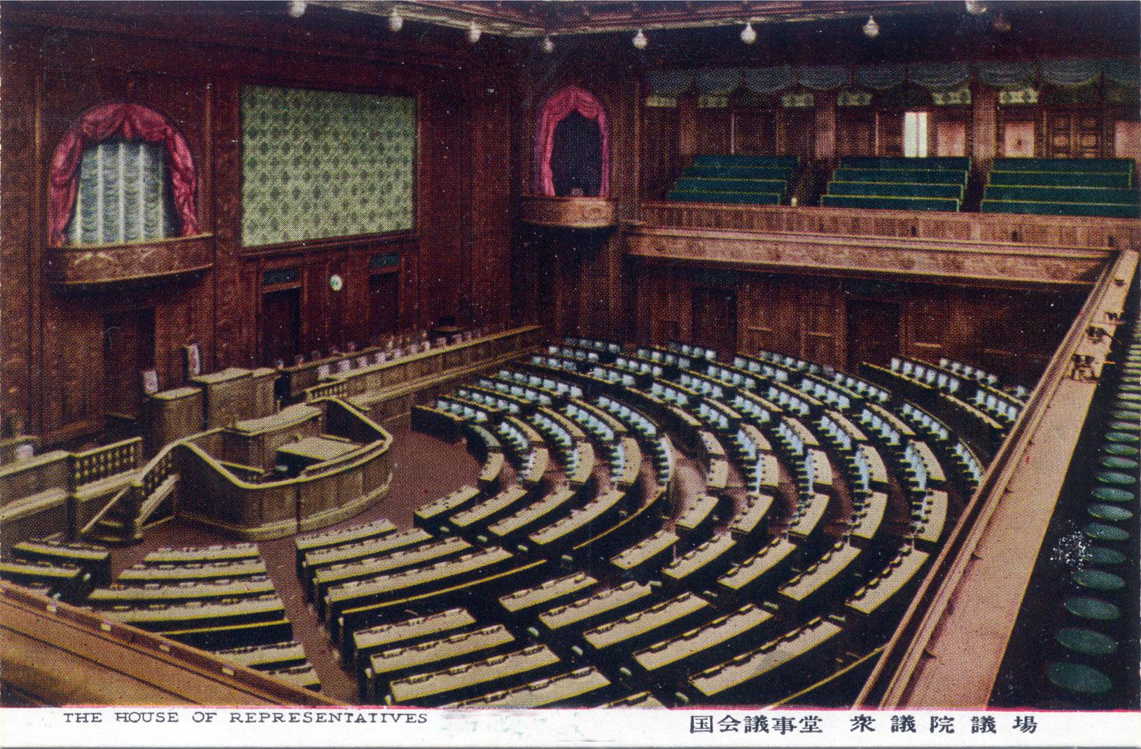 Imperial Diet Building Kasumigaseki C 1890 1940 Old