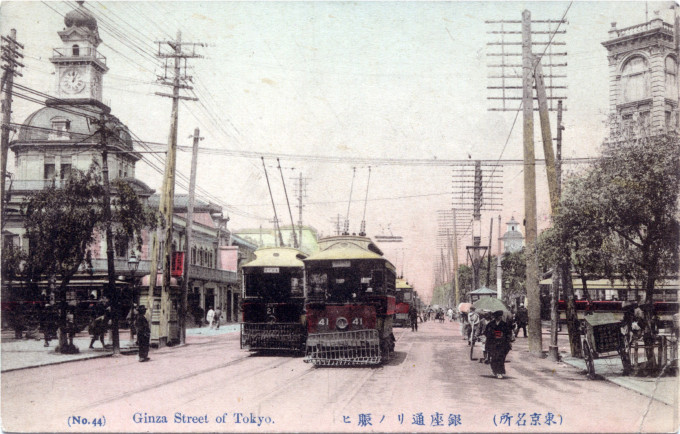 Ginza Crossing, c. 1910