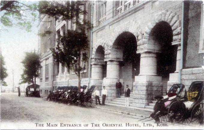 Oriental Hotel, Kobe, main entrance, c. 1910.
