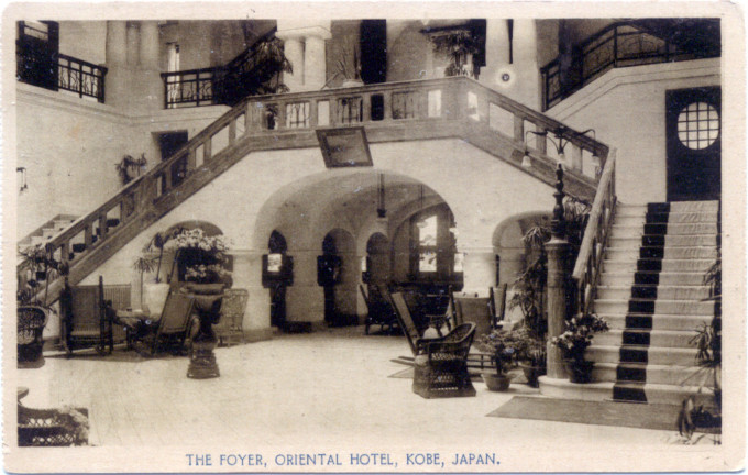 Oriental Hotel, Kobe, main foyer, c. 1910.