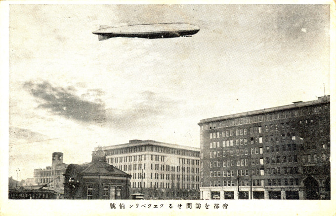 Graf Zeppelin over the Marunouchi business district, Tokyo, 1929.