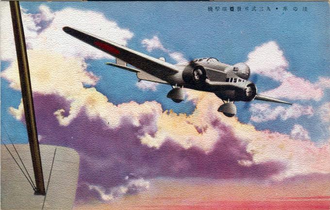 Mitsubishi Ki-1 Type 93 bomber, c. 1930.