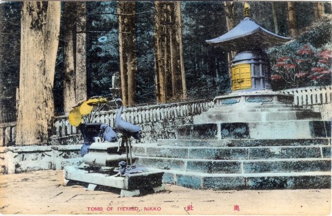 The tomb of Iyeyasu, the first Tokugawa Shogun, Nikko, c. 1910.