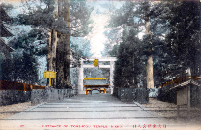 Entrance to Toshogu Temple, Nikko, c. 1910.
