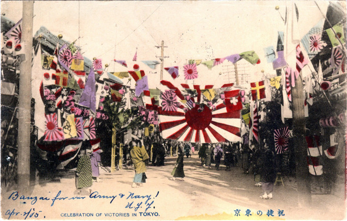 Celebration of Victories in Tokyo, 1905.