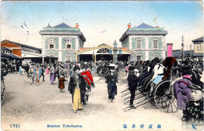 Sakuragicho (Yokohama) Station, c. 1910.