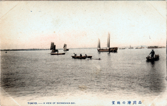 A View of Shinagawa Bay, c. 1910.