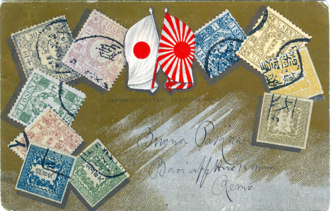 From 1905, a commemorative postcard of the establishment of the Japan postal system.
