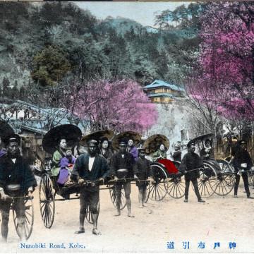 Nunobiki Road, Kobe, c. 1910.